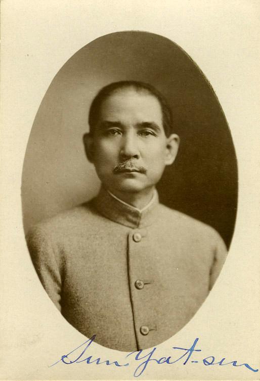 Sun Yat Sen Autograph